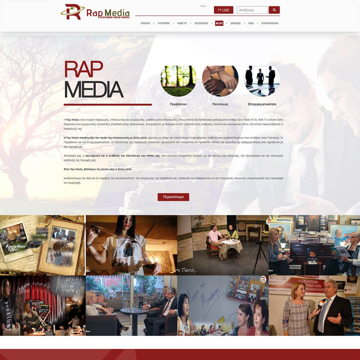 RapMedia