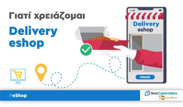 Delivery eshop